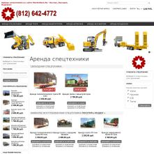 Live Magento store with Grayscale Full-width Free Magento Template - Masterbaza.ru