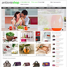 Magento Store - interesting things and gifts for the house
