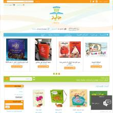 Magento Store HZAYA - Kids,Books,Stories