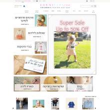 Magento Store KarniBaby.com | חנות בגדי תינוקות | בגדי ילדים - קרני בייבי בוטיק