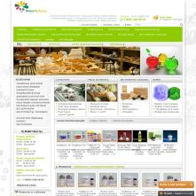 Magento Store - silicone compounds, liquid plastic, sculptural plasticine, dyes, pigments