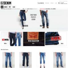 Best store based on Full-width Magento Theme