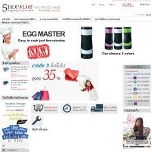 Magento Store Shopklub.com จำหน่ายสินค้าราคาถูก ขายส่ง ขายปลีก สายรัดแขนวิ่งออกกำลังกาย