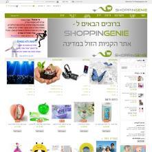 Magento Store - home goods