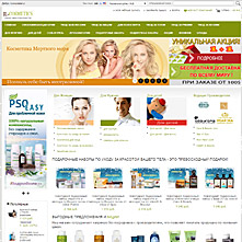 Live Store with OnePage Magento Checkout extension -  Il-cosmetics