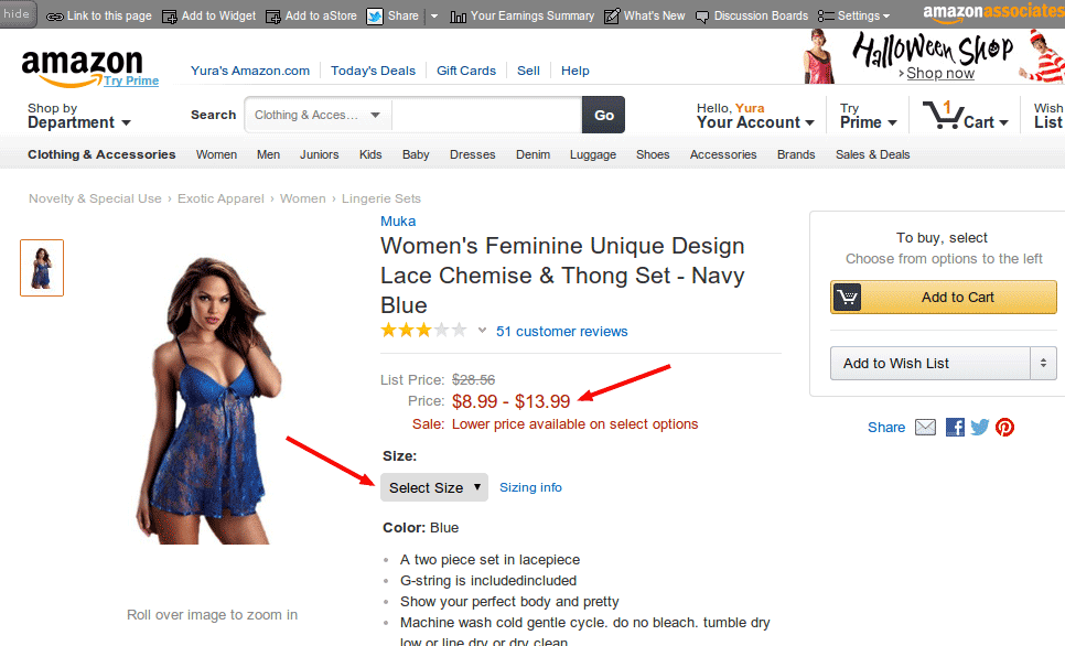 Amazon Variation Product type